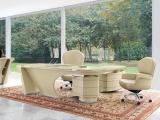 Luxusní nábytek PRIOR